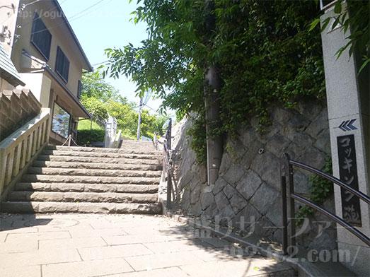 江の島しらす問屋とびっちょウルトラ怪獣散歩026