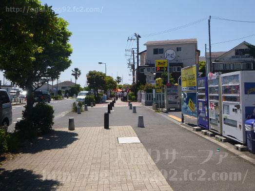 江ノ島とびっちょしらすのかき揚げ丼041
