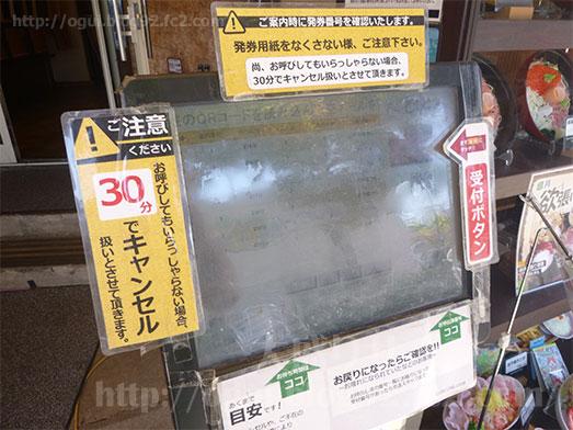 江ノ島とびっちょしらすのかき揚げ丼048