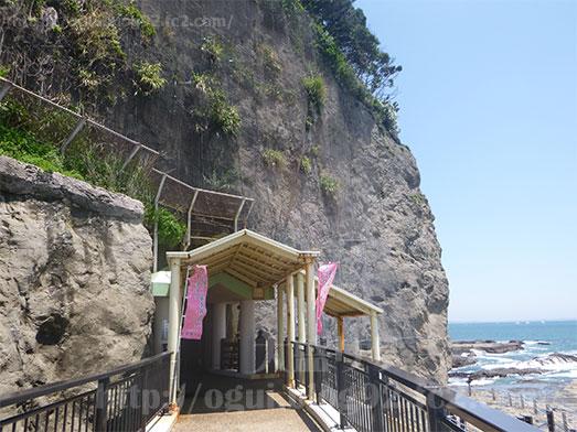 しらす問屋とびっちょランチ後に江の島散歩090