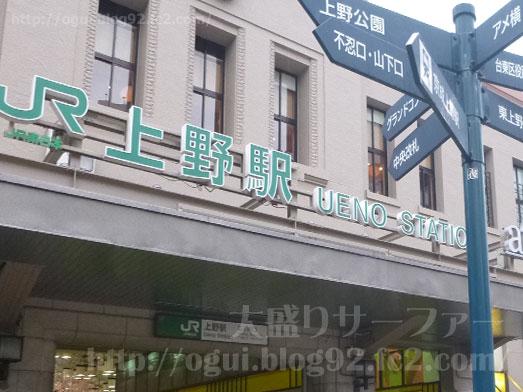 上野広小路口前の東京牛丼牛の力002