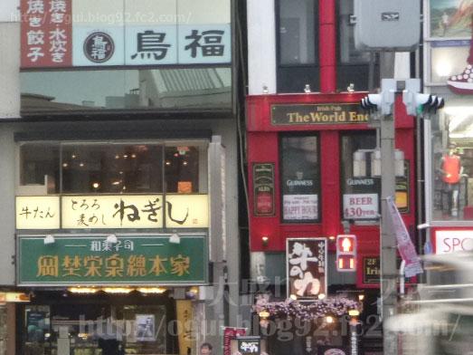 上野広小路口前の東京牛丼牛の力003
