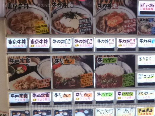 上野広小路口前の東京牛丼牛の力009
