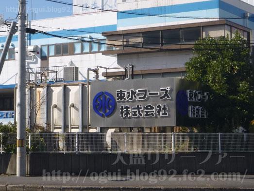 とんかつまる藤の新習志野店カレーバイキング002