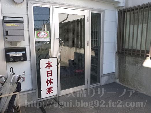 とんかつまる藤の新習志野店カレーバイキング003
