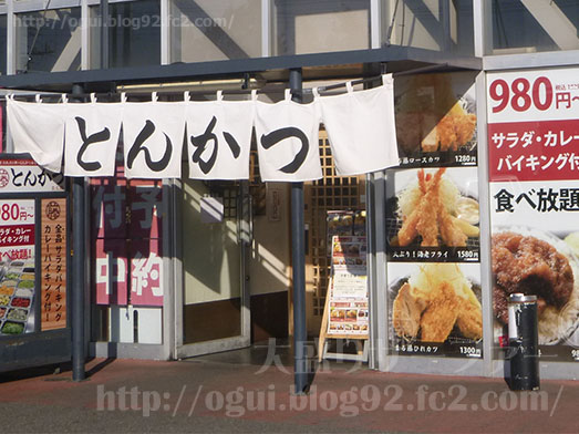 とんかつまる藤の新習志野店カレーバイキング008