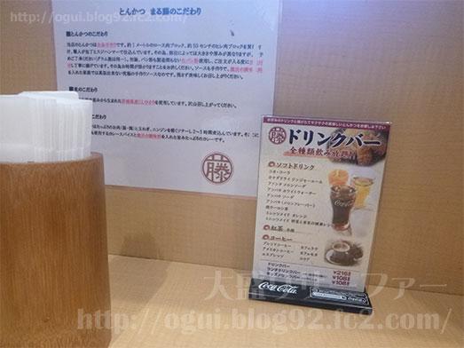 とんかつまる藤の新習志野店カレーバイキング013