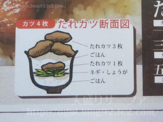 とんかつまる藤の新習志野店カレーバイキング020
