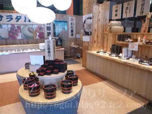 とんかつまる藤の新習志野店カレーバイキング022