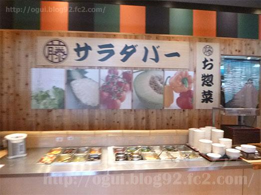 とんかつまる藤の新習志野店カレーバイキング025