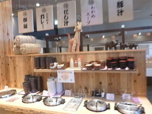 とんかつまる藤の新習志野店カレーバイキング027