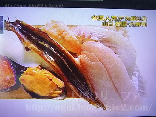 デカ盛りTVベスト30店014