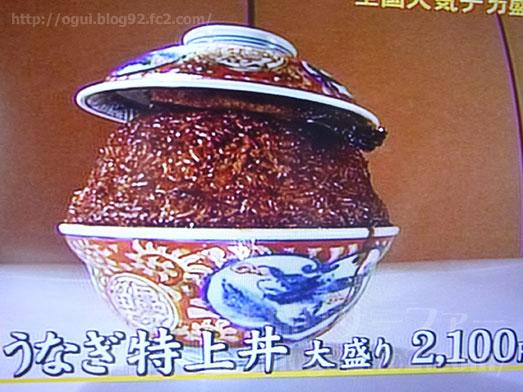 デカ盛りTVベスト30店015