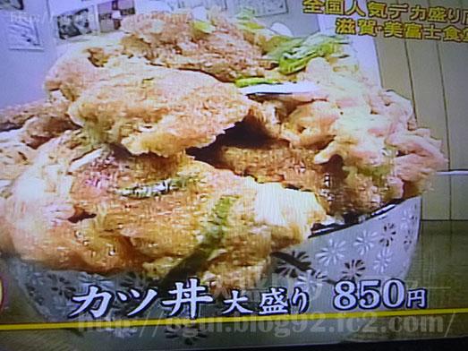 デカ盛りTVベスト30店018