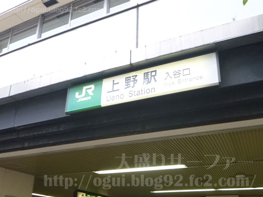 上野入谷ロッキーのテーマが流れるラーメンちゃんぷ002