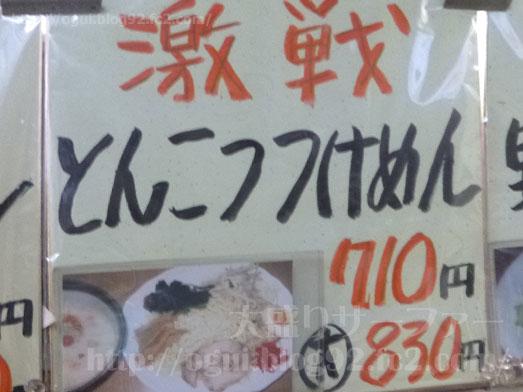 上野入谷ロッキーのテーマが流れるラーメンちゃんぷ016