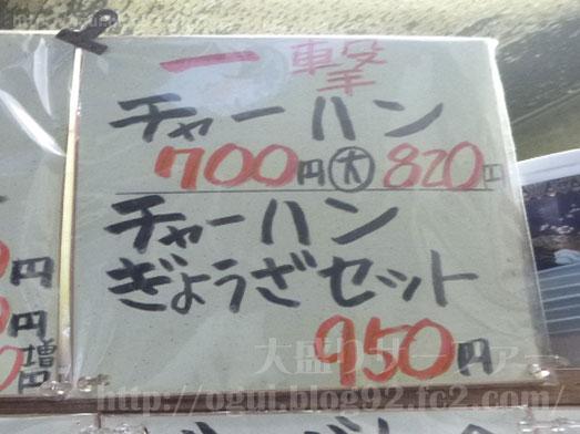 上野入谷ロッキーのテーマが流れるラーメンちゃんぷ019