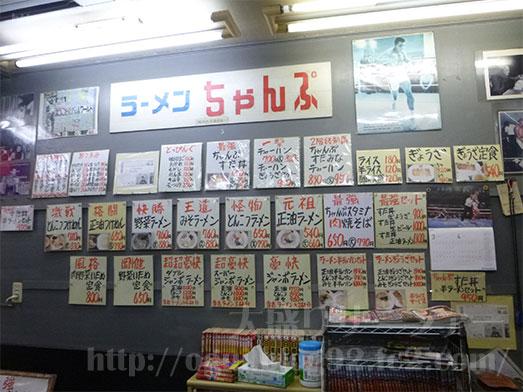 上野のラーメンちゃんぷのすた丼029