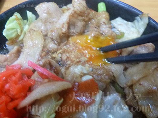 上野のラーメンちゃんぷのすた丼038