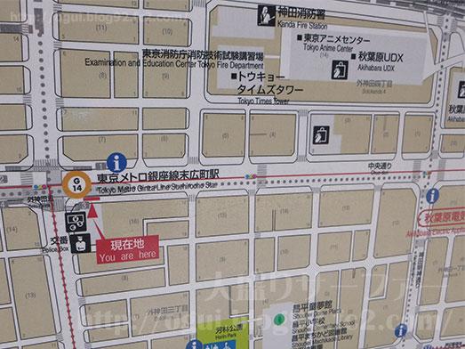 若狭家秋葉原店ランチ海鮮丼スリーコイン丼030