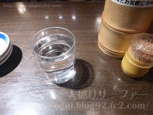 若狭家秋葉原店ランチ海鮮丼スリーコイン丼036