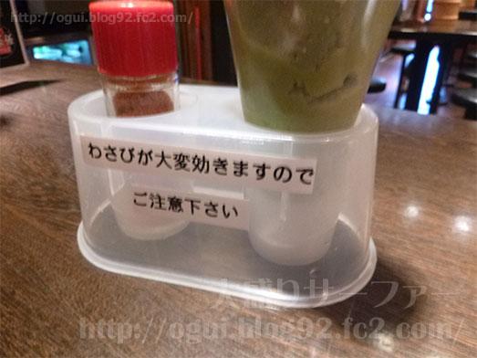 若狭家秋葉原店ランチ海鮮丼スリーコイン丼048