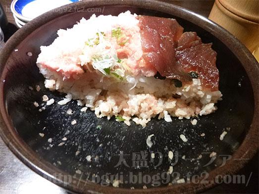 若狭家秋葉原店ランチ海鮮丼スリーコイン丼051