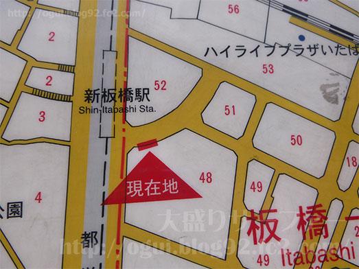 洋包丁板橋店でジャンボ焼きランチ021