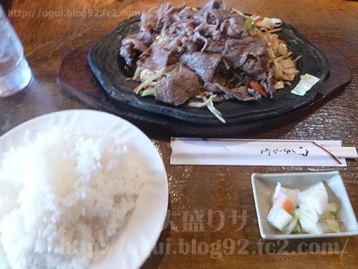 青戸の洋食やまぐちさん焼肉野菜定食ご飯大盛り016