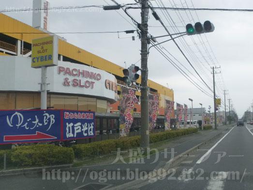 ゆで太郎の節分祭無料クーポン券で朝食朝そば076