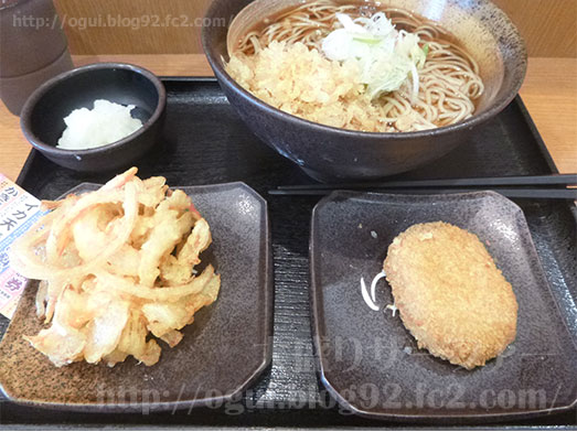 ゆで太郎の節分祭無料クーポン券で朝食朝そば080