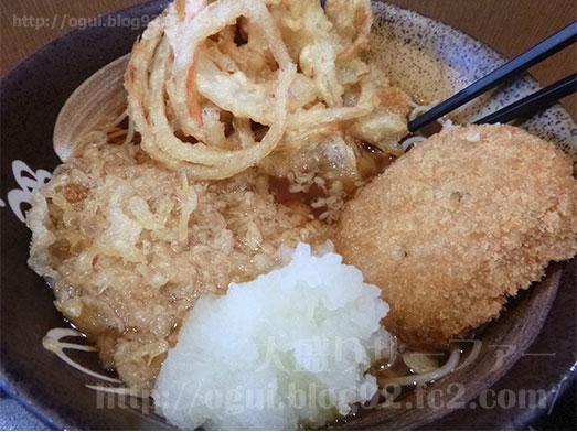 ゆで太郎の節分祭無料クーポン券で朝食朝そば088