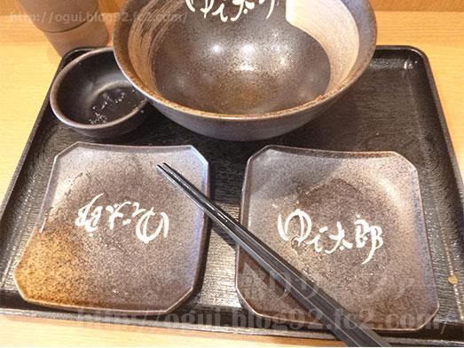 ゆで太郎の節分祭無料クーポン券で朝食朝そば090