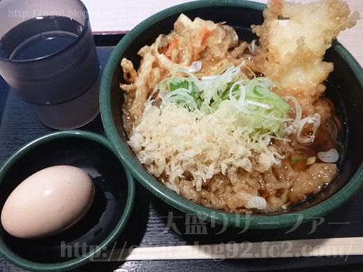 ゆで太郎の節分祭無料クーポン券で朝食朝そば096