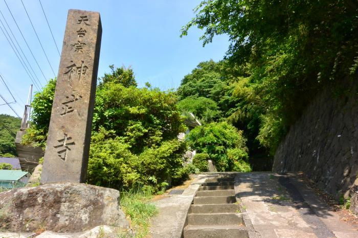 神武寺入口