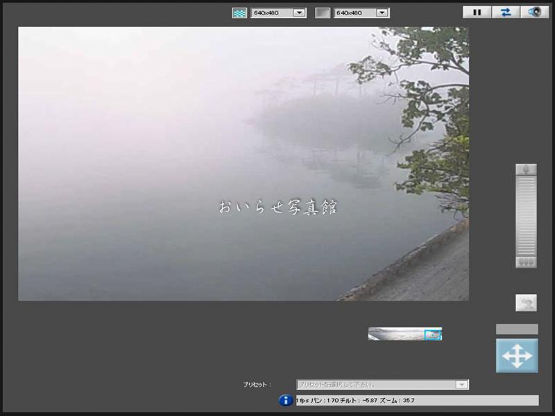 20150526214535ac7.jpg