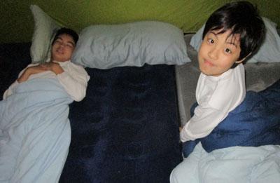 camp1518.jpg