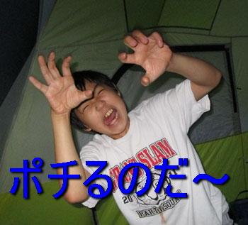 camp1520.jpg