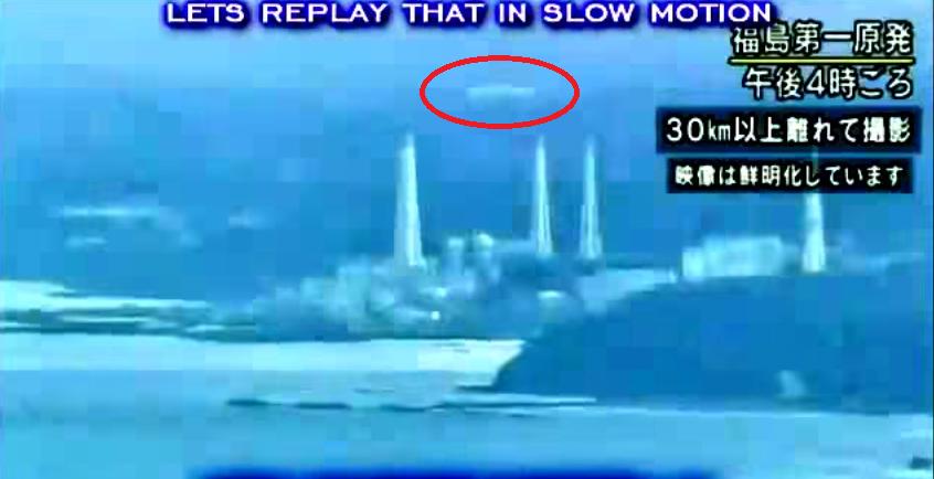 元自衛官で最高位の空将が証言…UFOが福島第一ほか原発周辺で多数目撃されていた!