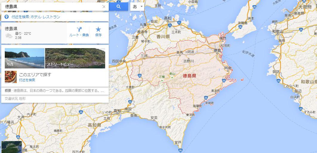 【四国】徳島県にある築420年の寺が倒壊