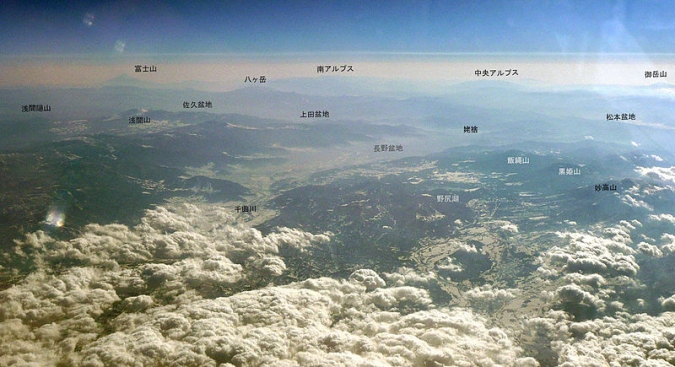 800px-NaganoBonchi20080106WTagged.jpg