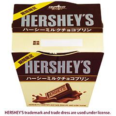 オハヨー乳業 ハーシーミルクチョコプリン