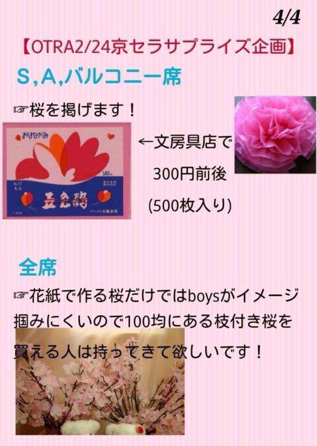 1402751388_8.jpg