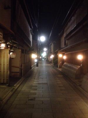 宮川町ブログ