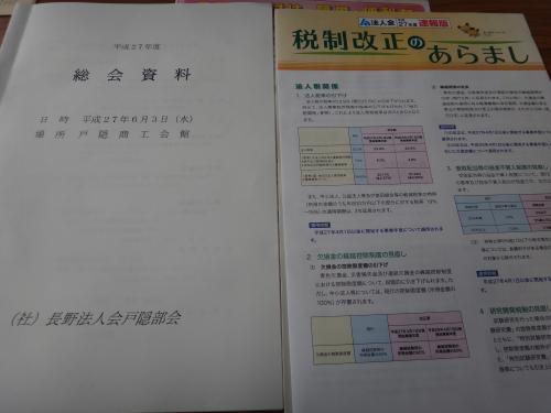 DSC08547_convert_20150604070038.jpg