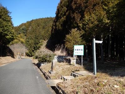 山添岩屋枡形入口