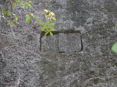 山添桝形の部分