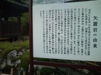吉備津神社6