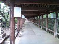 吉備津神社回廊1