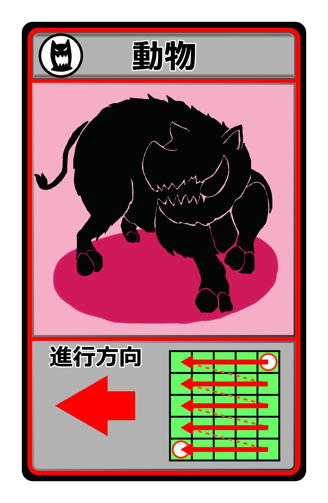 Card_face00.jpg